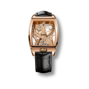 CORUM GOLDEN BRIDGE Dragon ref. B113/02349 - 113.265.55/0001 GD55R
